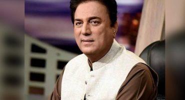 Naeem Bukhari appointed as new chairman PTV