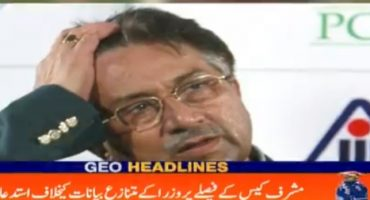 Peshawar High court summons Federal ministers who insulted Musharraf after case verdict