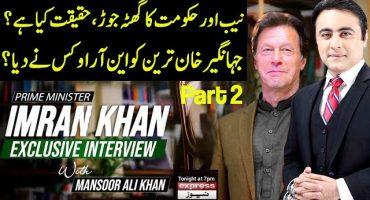 PM Imran Khan disowns Jahangeer Tareen in PTI