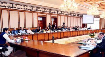 Pakistan to reduce sentences of prisoners on Eid