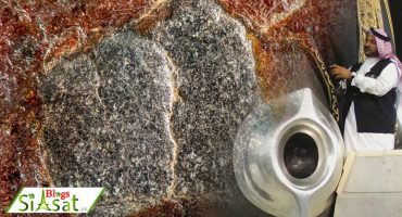 Detailed, Never-Seen-Before Photos Of Hajr al-Aswad (Black Stone) Captured