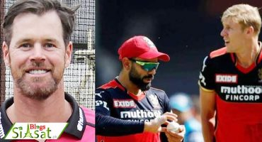 RCB issues warning against Australian all-rounder Dan Christian for breach of contract [DETAILS HERE]