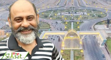 Video of actor Iftikhar Iffi exposing Bahria Town fraud removed from all social media platforms
