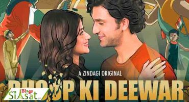 """""""Dhoop ki Deewar is not really a cross-border love story, it's so much more,"""" writer Umera Ahmed finally answers drama critics"""