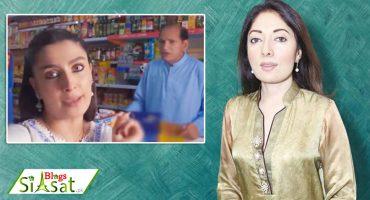 Sharmila Faruqi expresses displeasure at the storyline of Ayeza Khan's latest drama [VIDEO]