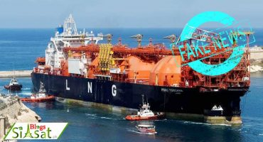 PSO rejects report by DAWN newspaper, says did not buy the most expensive LNG cargo