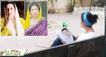 Mawish Hayat to play Benazir Bhutto in her biopic
