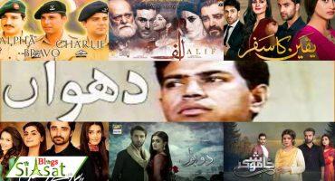 15 Best Pakistani Dramas You Should Watch