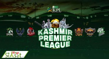 ICC Rejects BCCI Appeal Against KPL